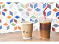 Q CAFE自慢のカフェラテ