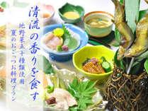 みなかみの野菜たっぷり。季節ごとで食材も変わる、当館一番人気おごっつぉ料理。