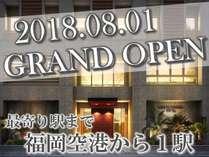 【グランドオープン!】