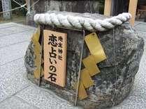 京都パワースポット巡り♪ 人気のバイキング朝食付
