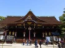 ▽▲京都でお正月▲▽ 和・洋 共に楽しみたい方へ ― 和洋懐石 ― 2食付プラン