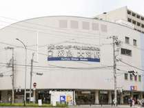 <阪急電鉄 大宮駅>当館より徒歩約1分 河原町、祇園へは阪急電車で乗車時間約5分。