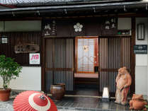 【庭園風呂24時間入浴可能&駐車場無料】★☆ROCK IN JAPAN FES.2015★☆限定プラン