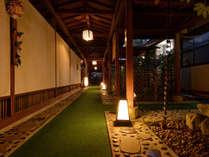 笠間 割烹旅館 城山