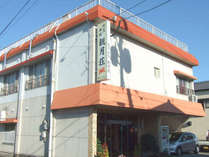 割烹旅館 観月荘 (長崎県)