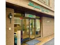 静岡ユーアイホテル外観