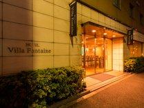 ヴィラフォンテーヌ東京上野御徒町|住友不動産の写真
