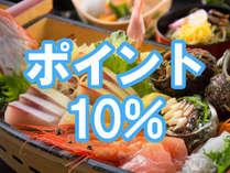 ●期間限定ポイント10%●はまづるスタンダード舟盛付!能登の美味しい魚を食べてみて♪