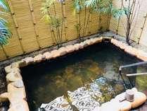 旅人の湯(天然温泉)