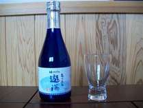 おんせん県【贅沢編】お部屋でゆっくりご夕食プラン♪ オリジナル清酒のお土産付き