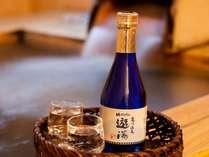 オリジナル清酒「遊湯」 870円