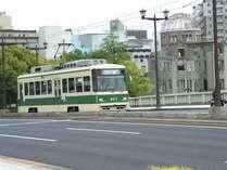 市内観光には路面電車が便利♪ホテルから徒歩5分