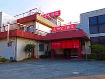 たかとり旅館 (福岡県)