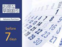 【早期割7】7日前までのご予約で5%割引★六本木駅5番出口から徒歩1分 【朝食付き】