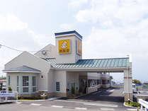 国道220号沿い、桜島の近くです。