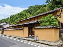 世界遺産 石見銀山の宿 ゆずりは (島根県)
