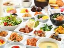 【朝食付きプラン】食べ放題の日替わり和洋バイキング!