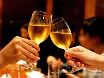 【特別な1日を記念日プラン】梅ワインとケーキ付き♪旬彩とね会席-故郷furusato-[1泊2食付]