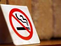 当コテージは★全室禁煙★です