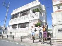 おさるのおやど糸満 (沖縄県)