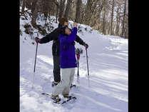 雪と遊ぼう!銀世界の中をお散歩♪スノーシュープラン