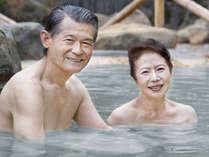 夫婦水入らずでのんびりステイ。嬉しい貸切風呂付きです♪(写真はイメージ)