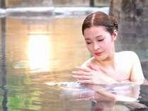 【はなこの湯】 ※自家源泉掛け流しの温泉でお肌もつるつる♪