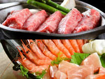 名物の荒磯舟盛&牛ステーキでボリューム満点!お腹いっぱい☆ ※イメージ