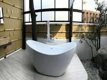 【ニューオープン】ガーデン露天風呂