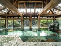 庭園大浴場【光仁の湯】庭園を眺めながら至福のひと時を