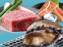 一度に海の幸もお肉も味わえる【牛・あわび・かに】コース ※イメージ写真