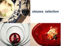 コース料理の器は、有田焼が織り成す3つのスタイルから選べる