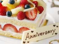 【記念日-Anniversary-】大切な日に・・・aritahuisからパティシエお手製ケーキのプレゼント♪