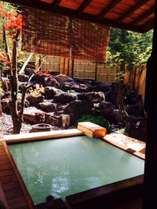 渓流の湯 露天風呂