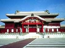 いにしえの琉球王居城の首里城