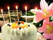 記念日にはかかせないホールケーキ(イメージ)