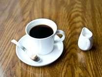 お食事のあとはコーヒーを一杯飲んでほっと一息。