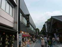 伊勢神宮前のお食事、おみやげもののお店、岩戸屋さんで使えるクーポンがついたプランです。