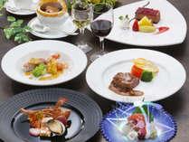 ≪料理長厳選・和洋会席「縁(えん)」≫夕食時間17:00~21:00 オーダーストップ20:30