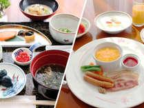 ご朝食は和食または洋食からお選びいただけます。