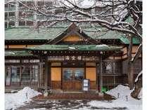 雪の日の旧板谷邸
