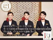 JCSI No.1 受賞記念