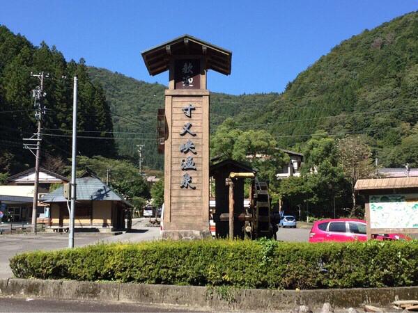夢の吊り橋 静岡 恋の願い