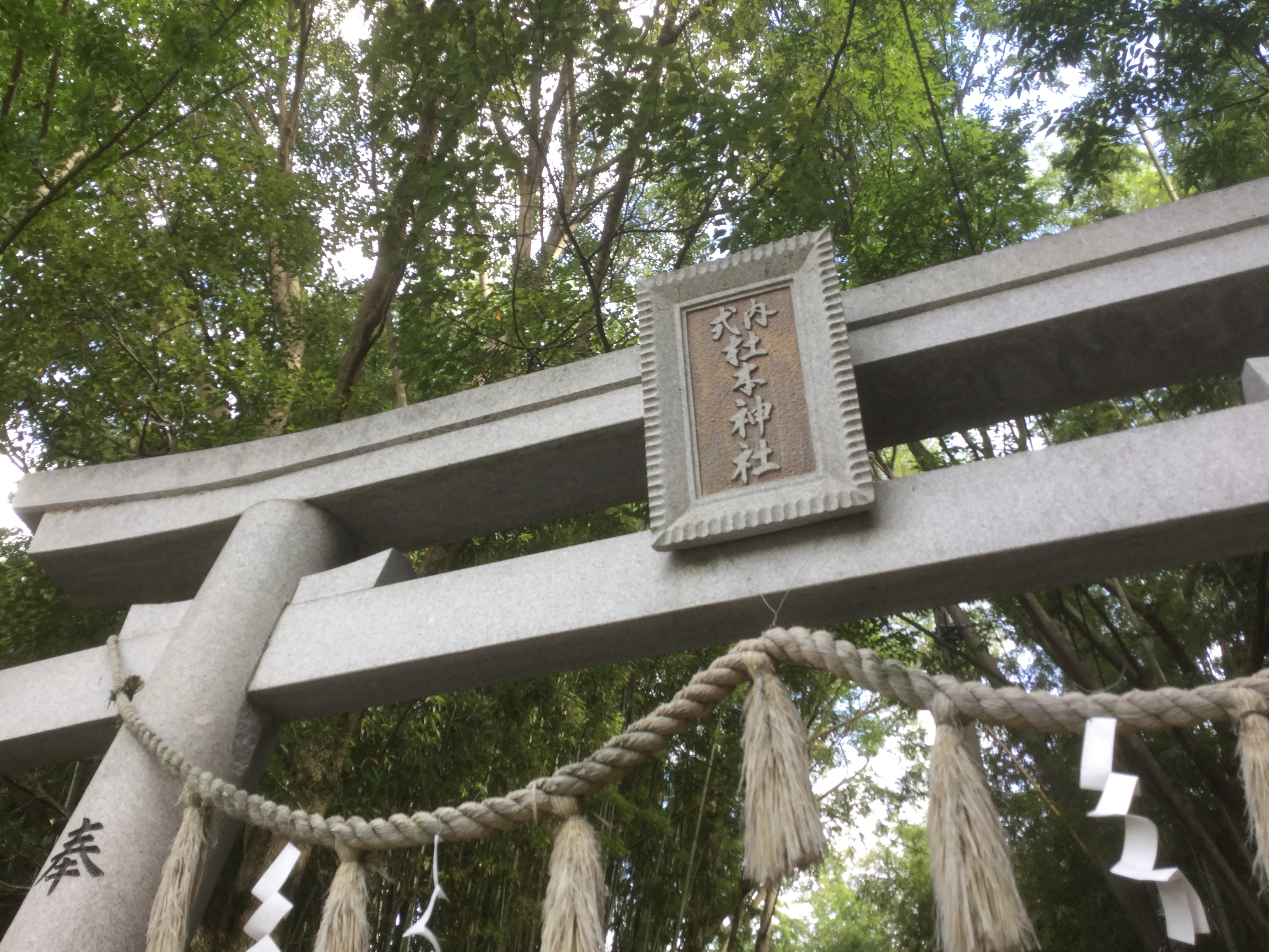 杜本神社】(もりもとじんじゃ)...