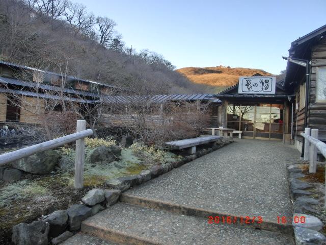 高根沢町(塩谷郡)の観光スポットランキングTOP10 - じゃらんnet