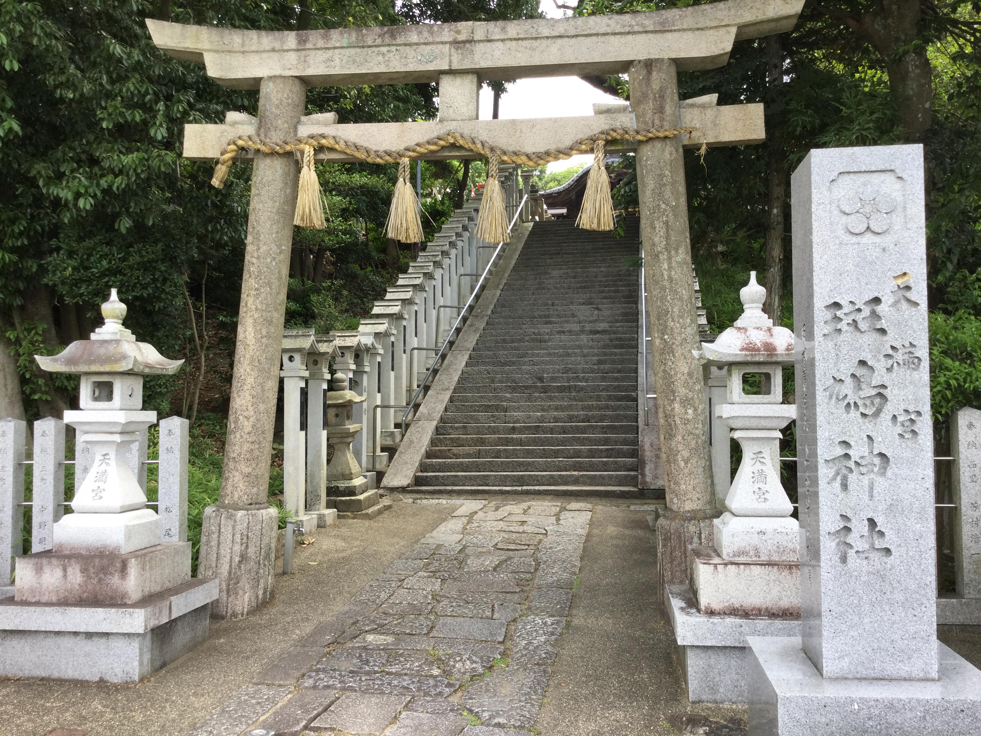 斑鳩神社】(いかるがじんじゃ)...