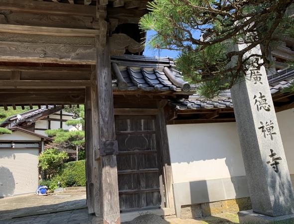太閤ヶ平と鎌倉十七とちょっとグルメ - じゃらん旅行記