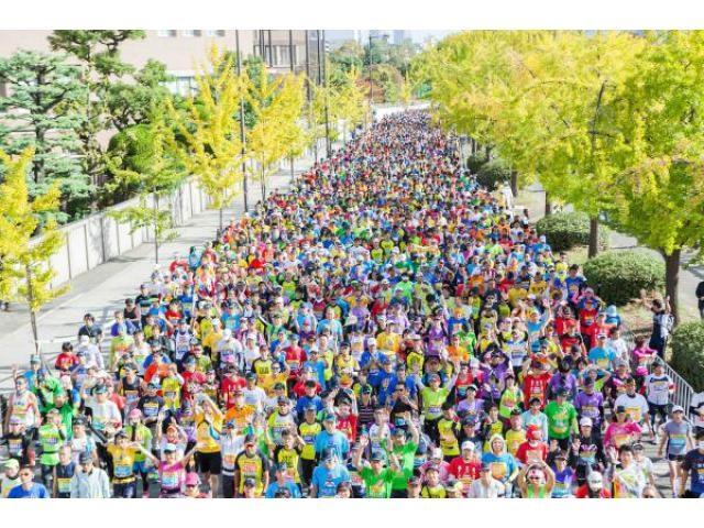 第7回大阪マラソン~OSAKA MARATHON 2017~