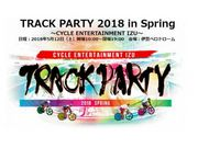 TRACK PARTY 2018 in Spring~CYCLE ENTERTAINMENT IZU~の写真1