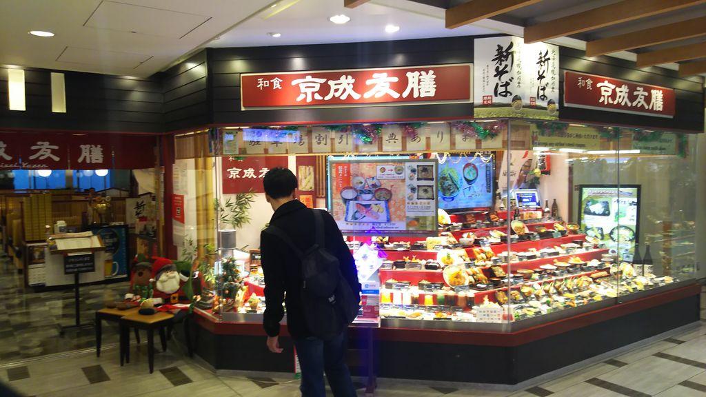 https://www.jalan.net/jalan/img/0/kuchikomi/3740/KXL/6cb49_0003740204_1.JPG